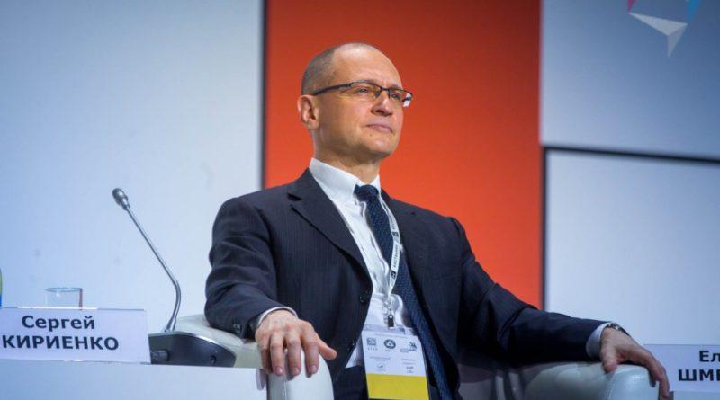 Сергей Кириенко: Наставником невозможно стать по должности, по приказу или за деньги