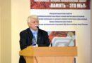 Межрегиональный гражданско-патриотический Форум прошёл в Челябинске