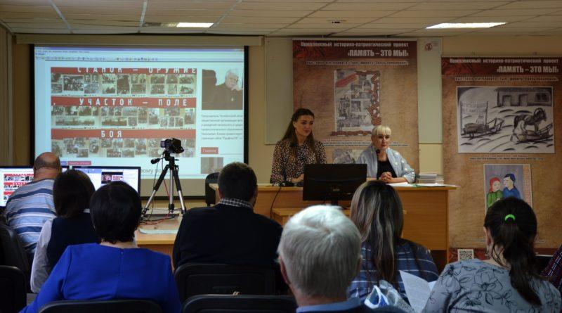 Студенты профессиональных образовательных организаций станут участниками патриотических проектов Челябинской области