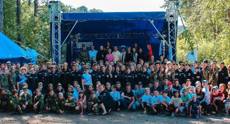 На озере Тургояк открылся Областной слет школьных поисковых отрядов