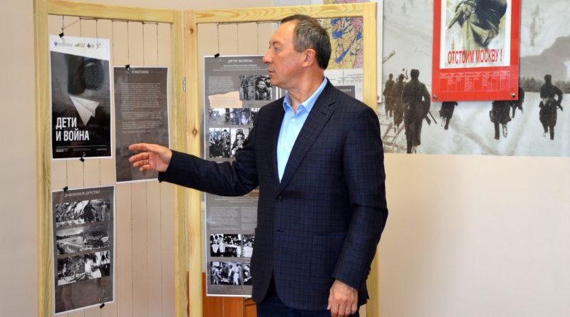 Премьера выставочного проекта «Дети и война» на территории Южного Урала