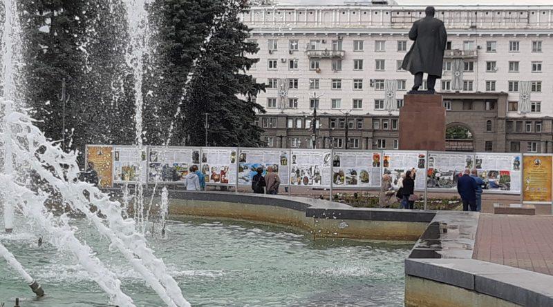 В Челябинске открылась городская выставка Урало-Сибирского Дома Знаний