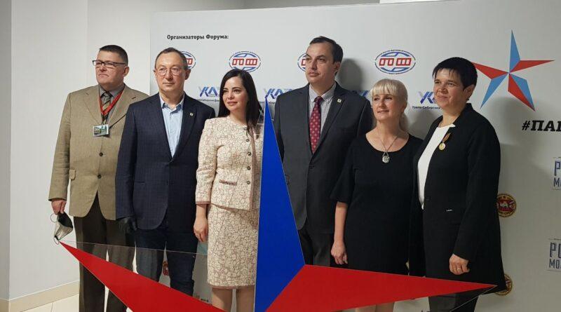 В Челябинске состоялся межрегиональный Форум «Вектор: Патриот»