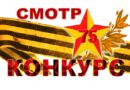 Областной совет ветеранов начального и среднего профессионального образования — победитель областного смотра-конкурса