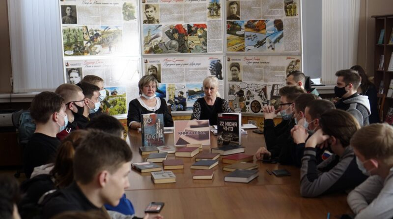 В публичной библиотеке Челябинска прошла первая встреча проекта «Книга Героя»